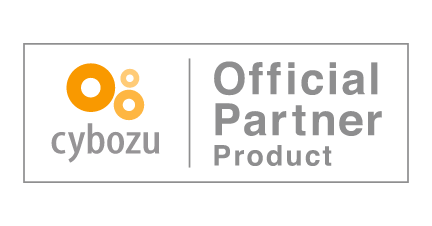 cybozu Official Partner Product